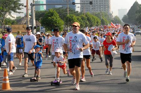 Chạy bộ gây quỹ từ thiện